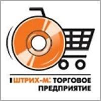 product: «Торг. пред. 5» (Базовая версия)