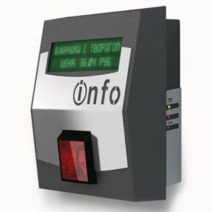 Информационные киоски: Информационный киоск «ШТРИХ-PriceChecker» (Wi-Fi)