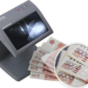 Детекторы банкнот (валют): Детектор банкнот «Cassida Primero Laser «Антистокс»