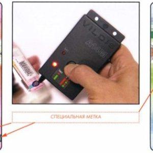 Детекторы акцизных марок: Детектор акцизных марок «Ультрамаг А-14М»