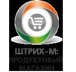 Конфигурация Штрих-М Прод. магазин