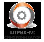 Штрих-М: Синхронизатор 5: Конфигурация «Штрих-М: Синхронизатор 5 до 5 касс (USB)» + 1С:Бух.8