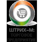 Штрих-М: Торговое предприятие 5: Конфигурация «Штрих-М: Торг. Пред. 5 (USB)» (3 пол.) + 1С: Бухг.8 (5 пол.)