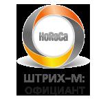 Программное обеспечение: «Официант» («Штрих-М: Кассир 5 (USB)» (плат.1C:Пред.8) + Гранула «Официант»)