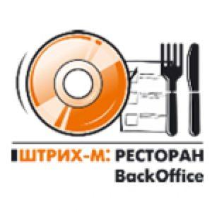 Штрих-М: Ресторан: Конфигурация «Штрих-М: Ресторан back office 5 (USB)» + 1С:Бух.8