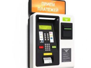 platezhnij_terminal_H0003eebf_440241.jpg