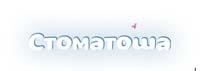 Логотип компании Соматоша Воронеж