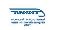 институт путей сообщения МИИТ