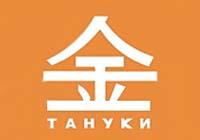 Логотип Тануки Воронеж