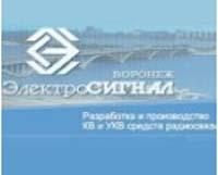 Завод Электросигнал Воронеж