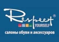Салон обуви Респект логотип