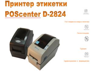 printerpechati
