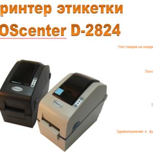 Чековые принтеры: Принтер POScenter D-2824